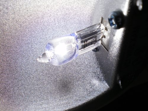 non-halogen-lamp-photo-6