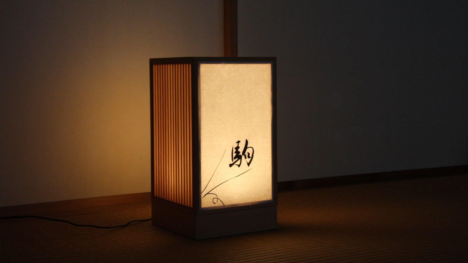 Top 10 Japanese Lamps 2019 Warisan Lighting