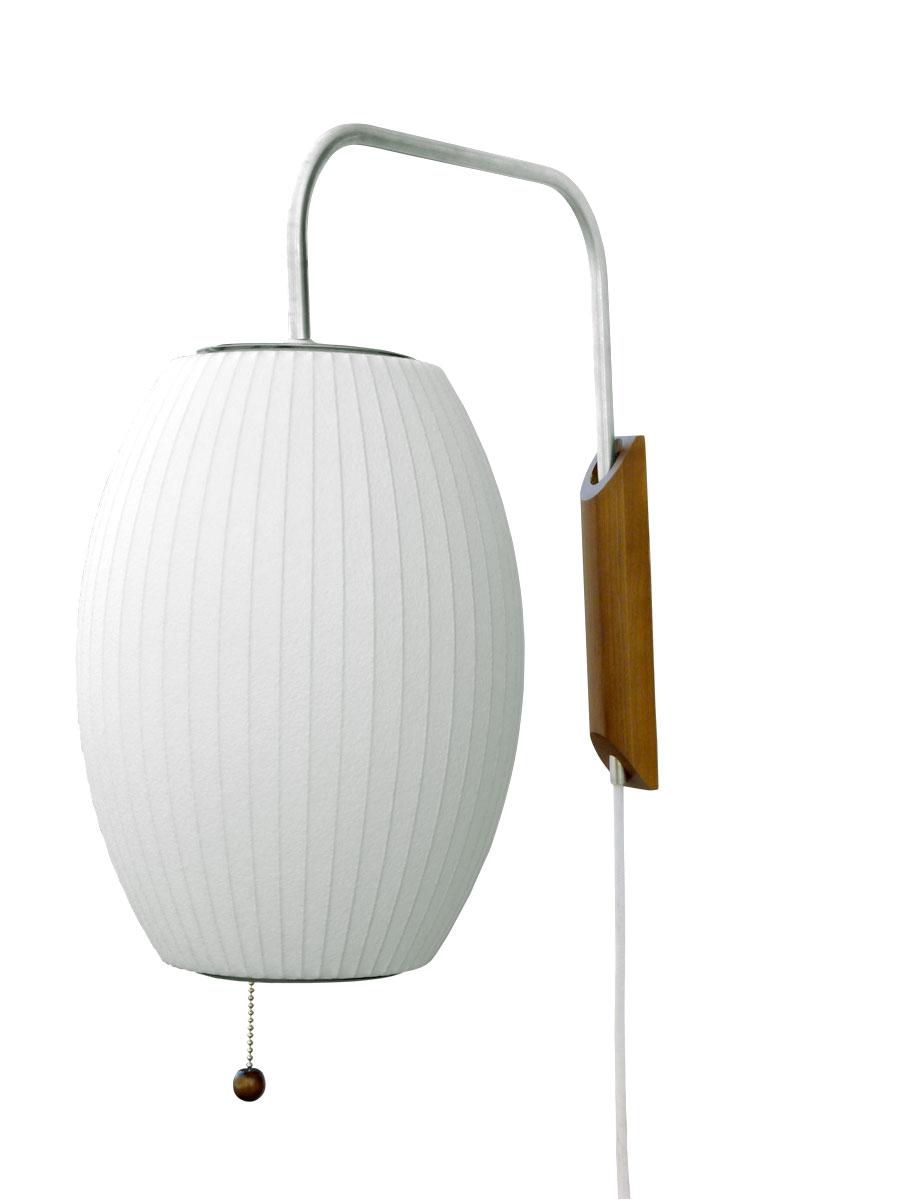 Wall light plug in 10 secrets to learn warisan lighting wall light plug in 10 secrets to learn amipublicfo Gallery