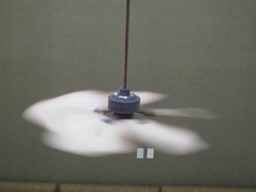 harbor-breeze-baja-ceiling-fan-photo-7