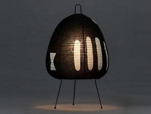 akari lamps photo - 10
