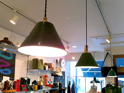 army lamp photo - 6