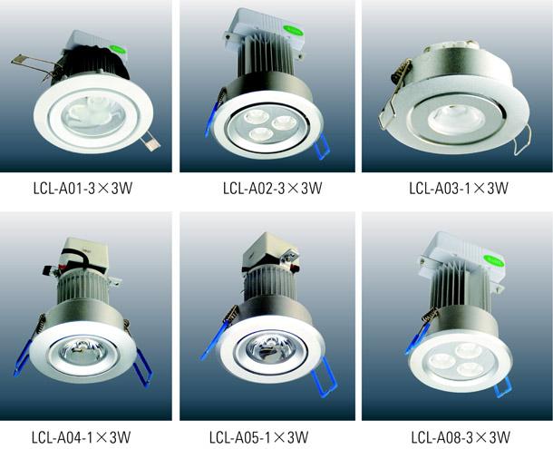 ceiling light spotlight photo - 8