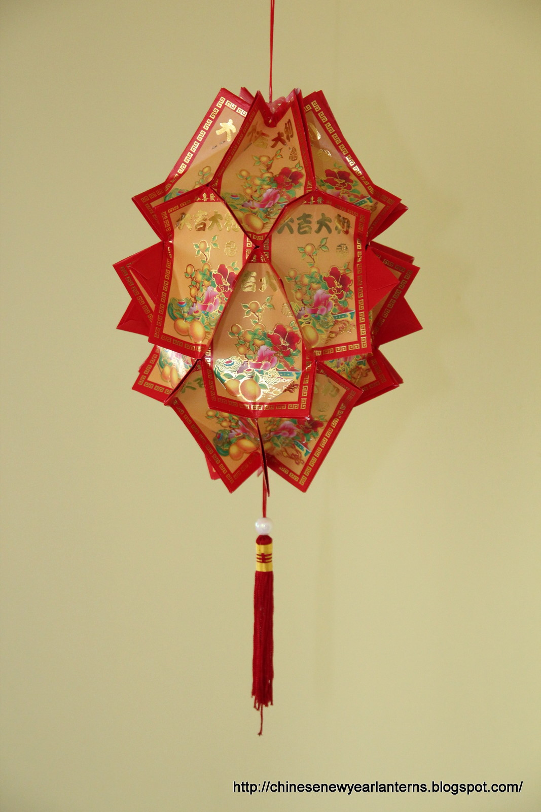 chinese lantern lamp photo - 2