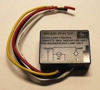 dimmer switch for lamp photo - 6