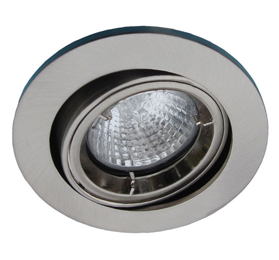 directional ceiling lights photo - 8
