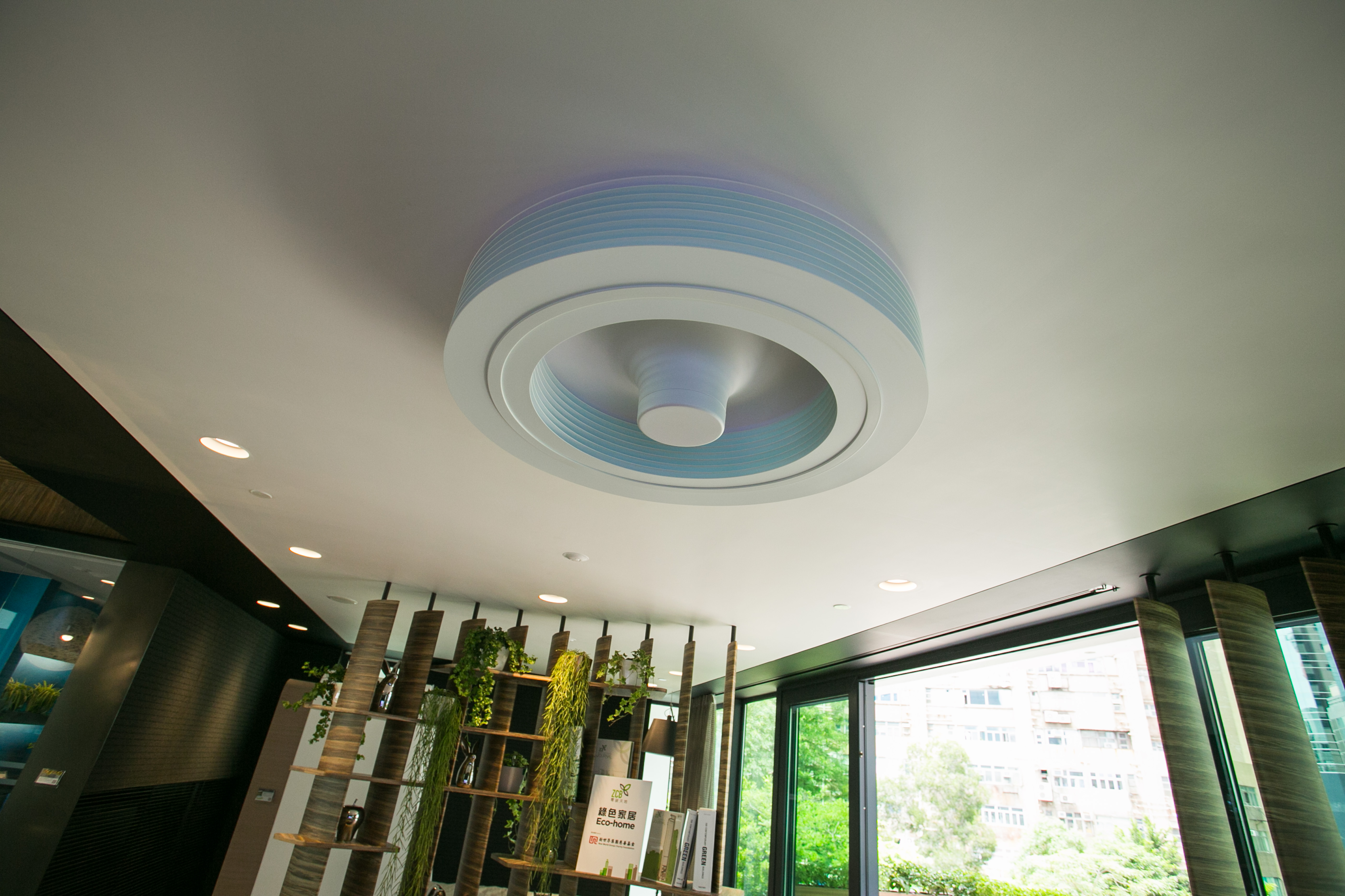 dyson bladeless ceiling fan photo - 8