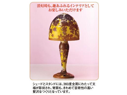 fine art lamp photo - 4