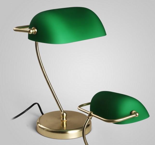 Green Desk Lamp Hostgarcia – Green Desk Lamp