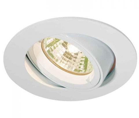 gu10 ceiling lights photo - 5