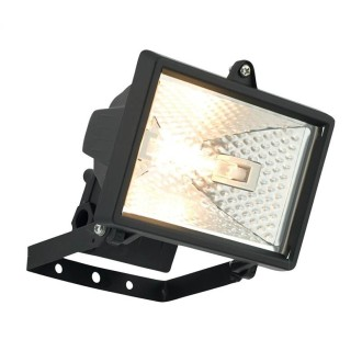 halogen outdoor flood lights photo - 2