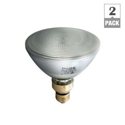 halogen outdoor flood lights photo - 9