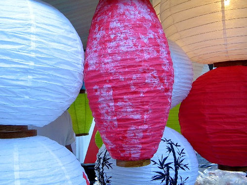 japanese lamps photo - 6