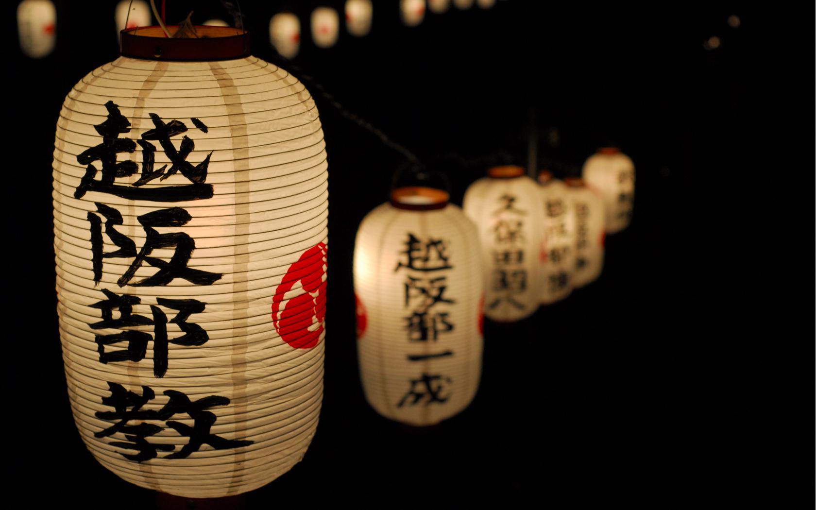 japanese lantern lamp photo - 7