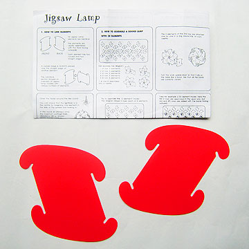 jigsaw puzzle lamp photo - 1