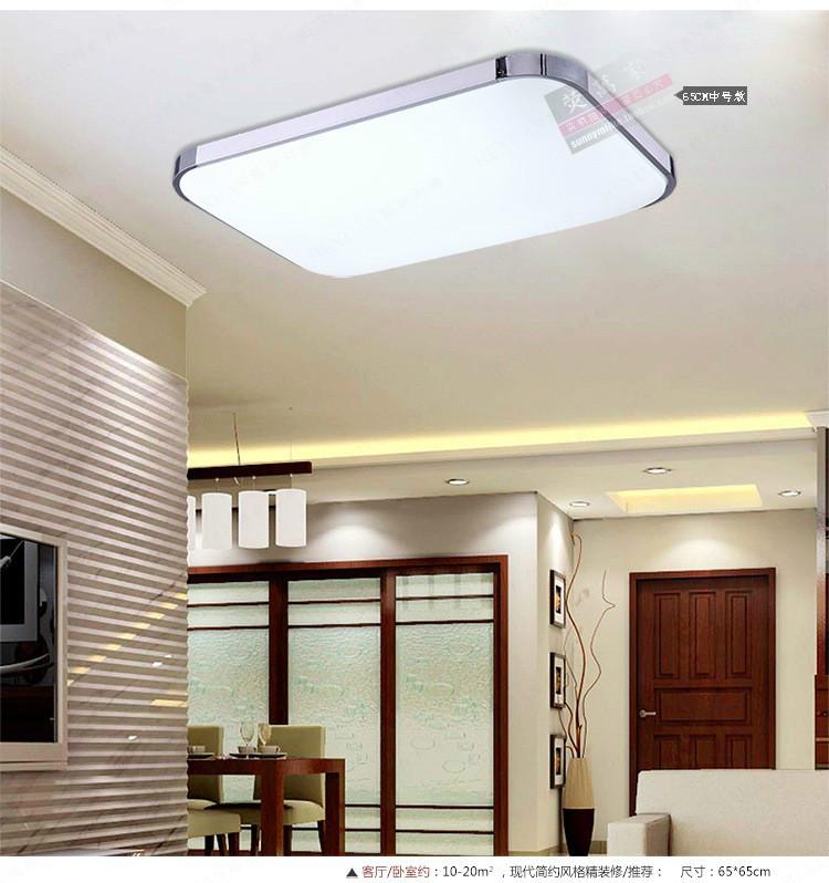 Led Kitchen Ceiling Lights | Warisan Lighting