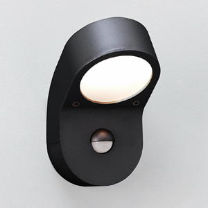 pir outdoor lights photo - 3