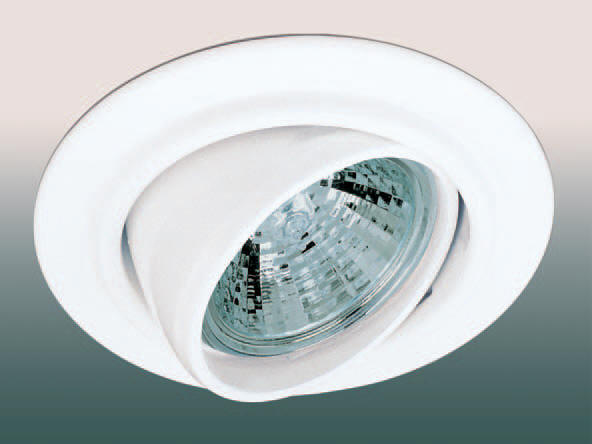 recessed halogen ceiling lights photo - 9