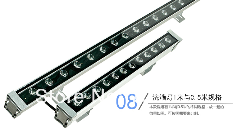 wall wash led lights photo - 6