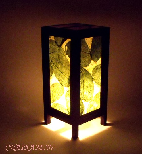zen floor lamp photo - 1